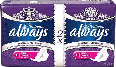 Гигиенические прокладки ALWAYS Ultra Platinum Collection Super Plus Duo (16 шт.)