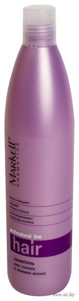 Шампунь для тонких и ломких волос (500 мл)