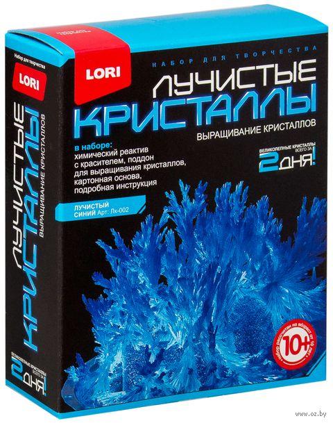 """Набор для выращивания кристаллов """"Лучистые кристаллы. Синий"""" — фото, картинка"""