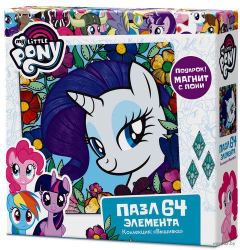 "Пазл ""My Little Pony. Рарити"" (64 элемента) — фото, картинка"