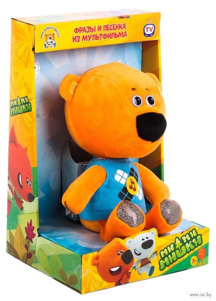 """Мягкая музыкальная игрушка """"Ми-ми-мишки. Медвежонок Кеша"""" (25 см) — фото, картинка"""