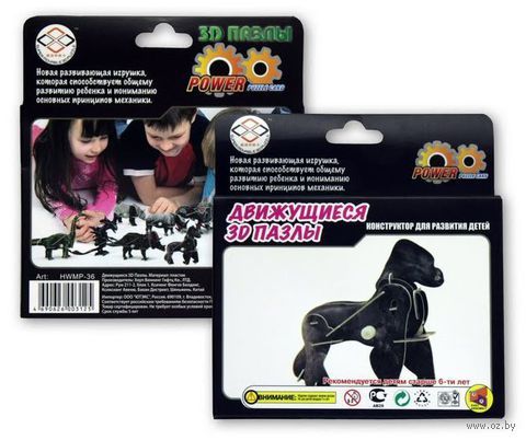 "Пазл ""3D Action Puzzle. Животные. Горилла"""