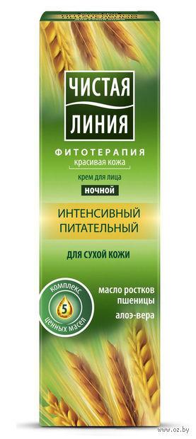 """Ночной крем """"Питательный"""" для сухой кожи (40 мл)"""