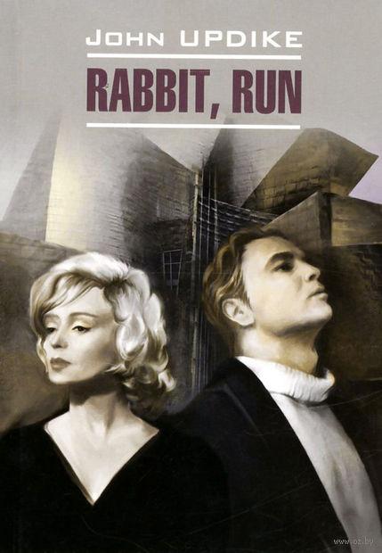 Rabbit, Run — фото, картинка