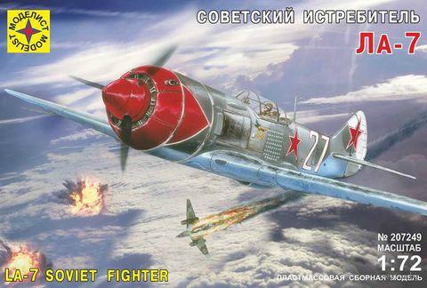 Советский истребитель Ла-7 (масштаб: 1/72) — фото, картинка