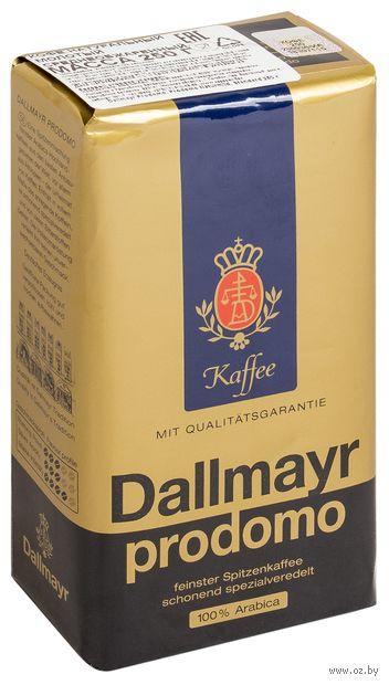 "Кофе молотый ""Dallmayr. Prodomo"" (250 г) — фото, картинка"