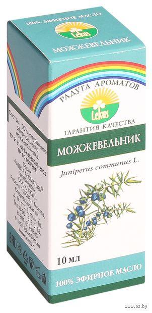 """Эфирное масло """"Можжевельник"""" (10 мл)"""