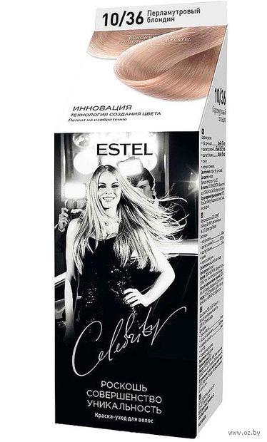 """Краска-уход для волос """"Estel Celebrity"""" тон: 10.36, перламутровый блондин — фото, картинка"""