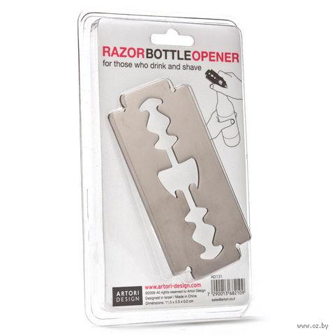"Открывалка для бутылок ""Razor"""
