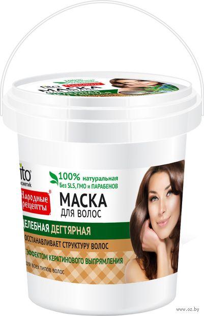 """Маска для волос """"Целебная дегтярная"""" (155 мл)"""