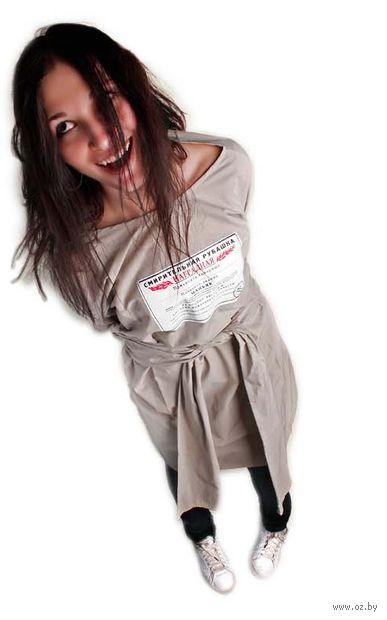 """Смирительная рубашка """"Наградная"""" — фото, картинка"""