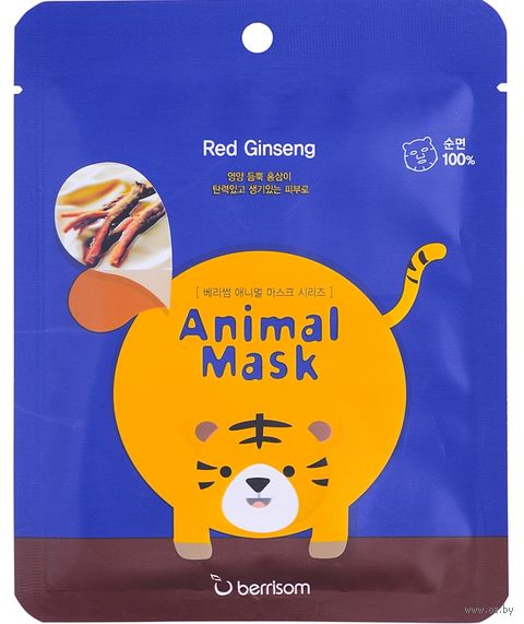 "Тканевая маска для лица ""Тигр"" (25 г) — фото, картинка"