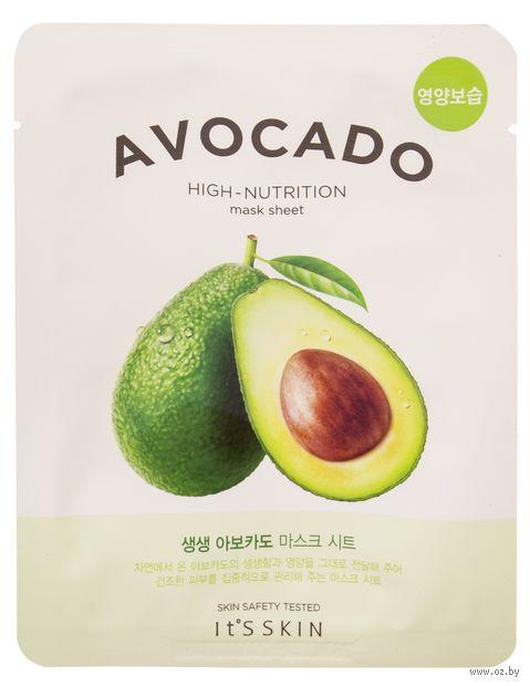 """Тканевая маска для лица """"С экстрактом авокадо"""" (21 мл) — фото, картинка"""