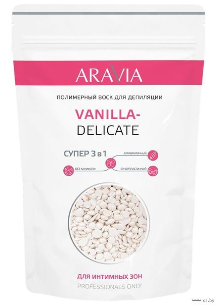 """Воск для депиляции """"Vanilla-Delicate. Для интимных зон"""" (1 кг) — фото, картинка"""