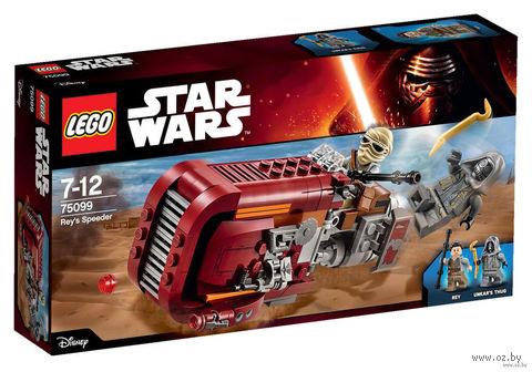 "LEGO Star Wars ""Спидер Рей"""