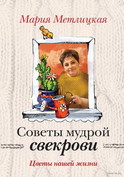 Цветы нашей жизни — фото, картинка