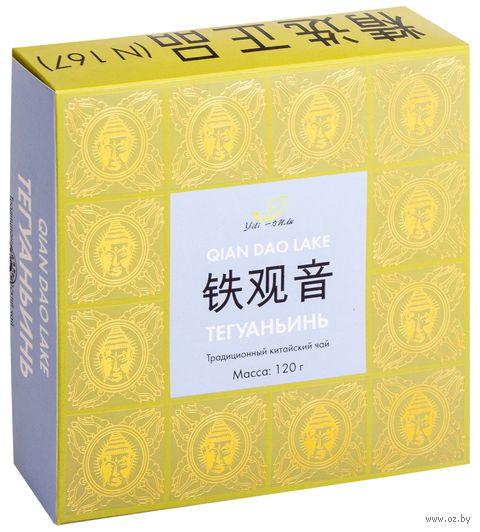 """Чай зеленый листовой """"Qian Dao Lake. Тегуаньинь"""" (120 г) — фото, картинка"""
