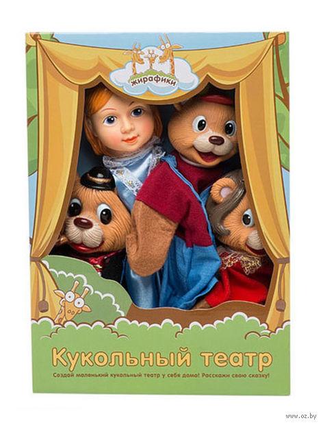"""Кукольный театр """"Три медведя"""" — фото, картинка"""