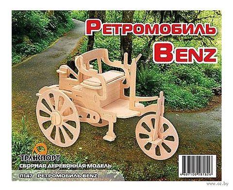 """Сборная деревянная модель """"Ретромобиль Benz"""" — фото, картинка"""