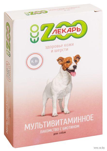 """Витамины для собак """"Здоровье кожи и шерсти"""" (90 шт.; с биотином) — фото, картинка"""