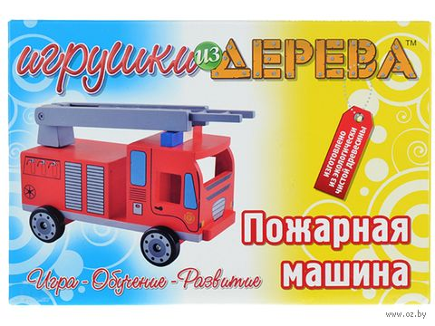 Пожарная машина (арт. Д302) — фото, картинка