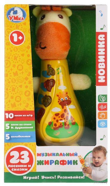 """Музыкальная игрушка """"Жираф"""" (со световыми эффектами) — фото, картинка"""