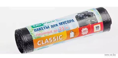 """Пакеты для мусора """"Classic. Чёрные"""" (10 шт.; 120 л) — фото, картинка"""