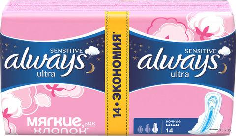 Гигиенические прокладки ALWAYS Ultra Sensitive Night Duo ночные (14 шт.)