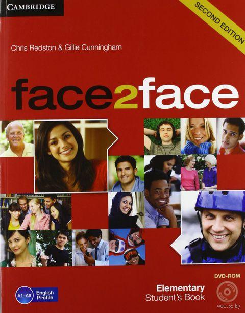 Face2Face. Elementary. Student`s Book (+ DVD). Джилли Каннингем, Крис Редстон