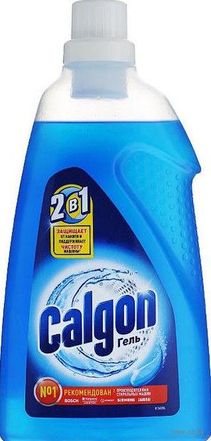 """Средство для смягчения воды """"Calgon"""" (1,5 л) — фото, картинка"""