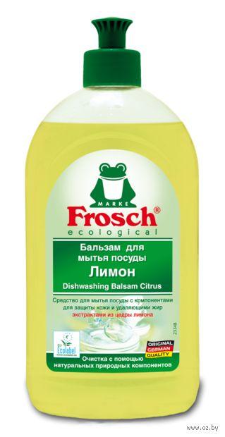"""Бальзам для мытья посуды """"Лимон"""" (500 мл)"""