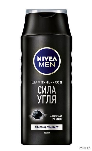 "Шампунь-уход для волос ""Сила угля"" (250 мл)"