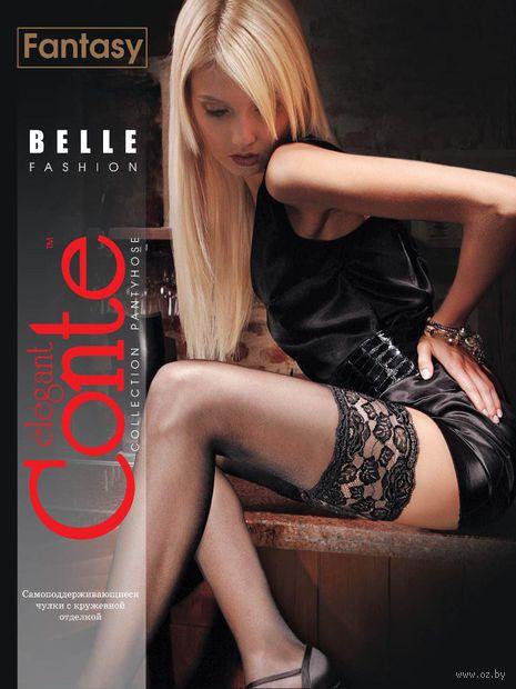 """Чулки женские """"Conte. Belle-Class 20"""""""