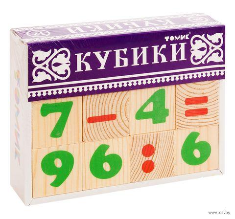 """Кубики """"Цифры"""" (12 шт.) — фото, картинка"""