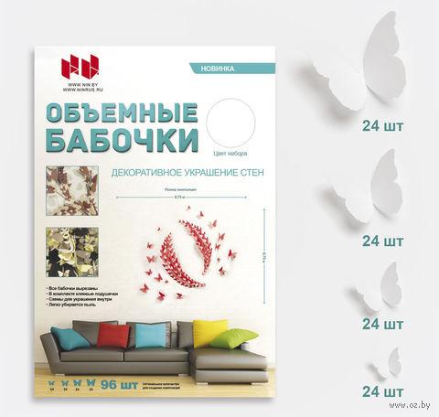 """Набор наклеек на стену """"Бабочка"""" (96 шт.; белый) — фото, картинка"""