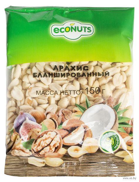 """Арахис бланшированный """"Econuts"""" (150 г) — фото, картинка"""