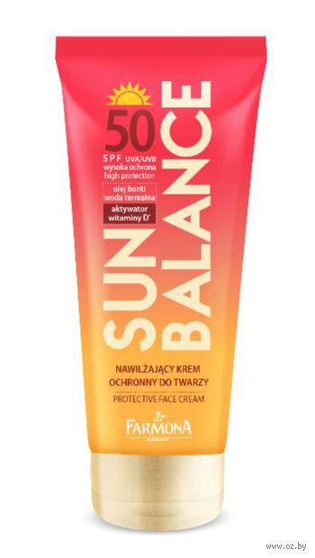 "Крем для лица ""SUN BALANCE"" SPF 50 (50 мл) — фото, картинка"