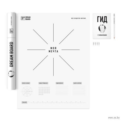 """Постер """"Dream and Do Board"""" (80х60 см) — фото, картинка"""