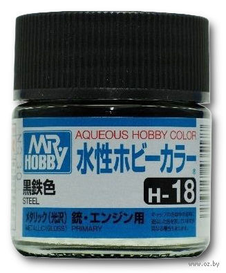 Краска Aqueous Hobby Color водоразбавляемая (stell, H-18)