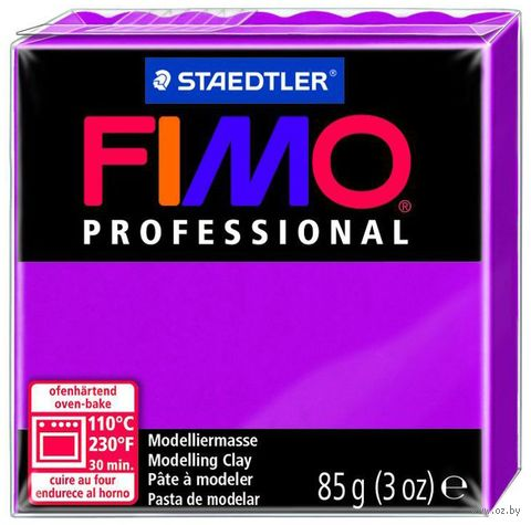 """Глина полимерная """"FIMO Professional"""" (лиловый; 85 г) — фото, картинка"""