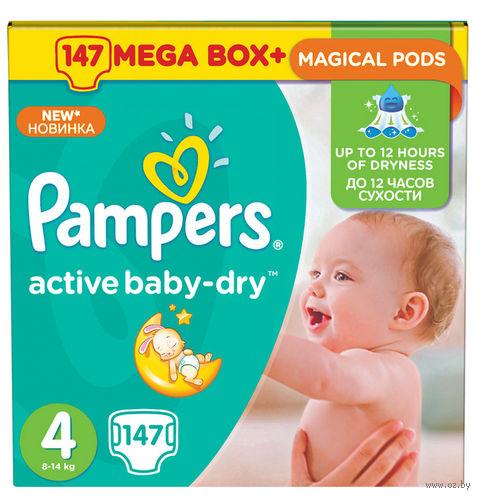 "Подгузники ""Pampers Active Baby-Dry Maxi"" (8-14 кг, 147 шт)"