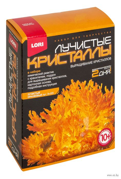"""Набор для выращивания кристаллов """"Лучистые кристаллы. Оранжевый"""" — фото, картинка"""