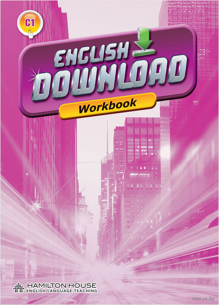 English Download C1. Workbook — фото, картинка