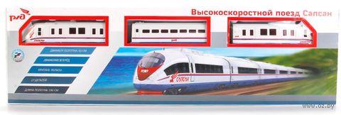 """Железная дорога """"Сапсан"""" (со световыми эффектами; арт. B1510726-R) — фото, картинка"""