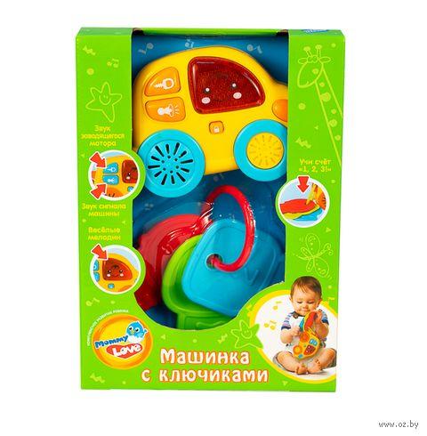 """Музыкальная игрушка """"Машинка с ключиками"""" — фото, картинка"""