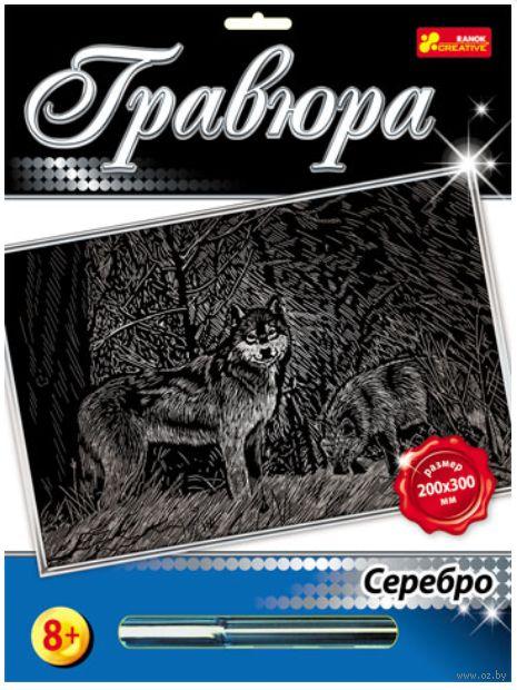 "Гравюра ""Волк"" (серебро)"