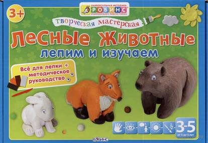 """Набор для лепки """"Лесные животные"""""""