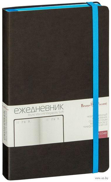 """Ежедневник недатированный """"Megapolis Soft"""" (A5; темно-серый)"""