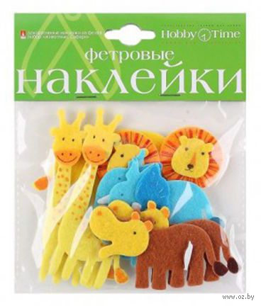 "Набор наклеек декоративных из фетра ""Животные. Сафари"" — фото, картинка"