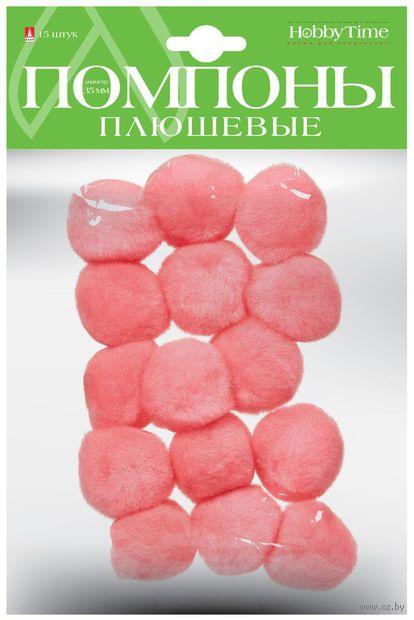 Помпоны плюшевые (15 шт.; 35 мм; розовые) — фото, картинка